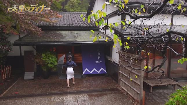 保里小百合 天皇のディナー おはよう日本 1
