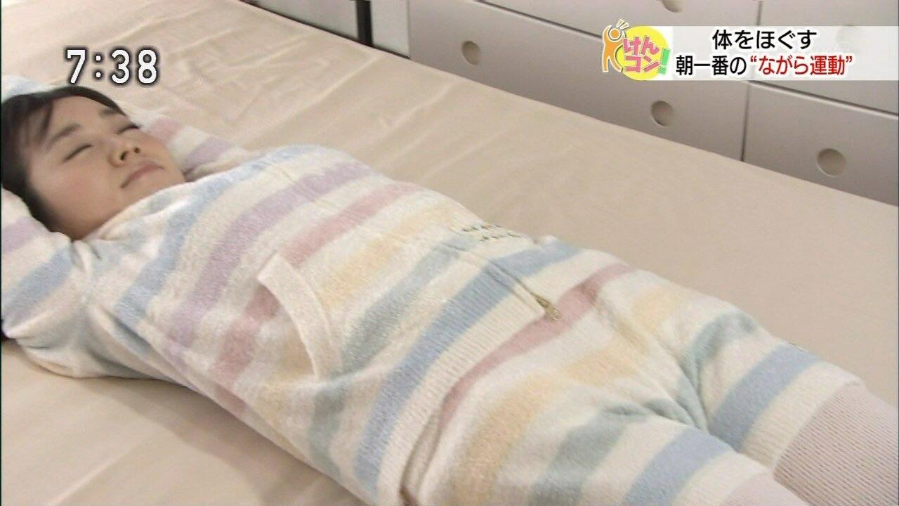 【おはよう日本】寺門亜衣子8【けんコン】 [転載禁止]©2ch.netxvideo>6本 YouTube動画>6本 ->画像>454枚