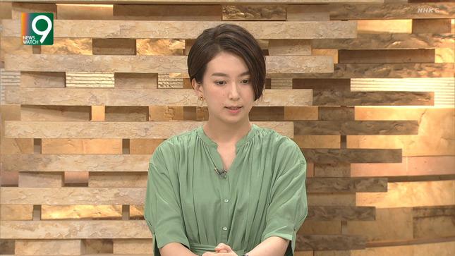 和久田麻由子 ニュースウオッチ9 東京2020パラリンピック 6
