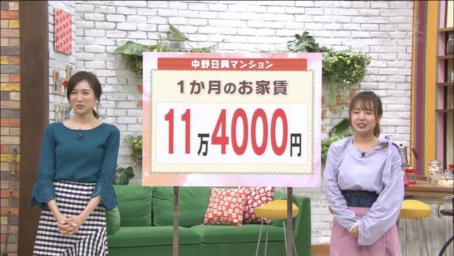 笹川友里 ひるおび! 王様のブランチ 11