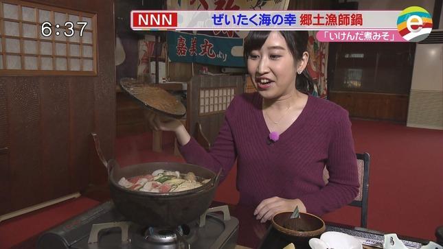 臼井佑奈 news every 静岡 3