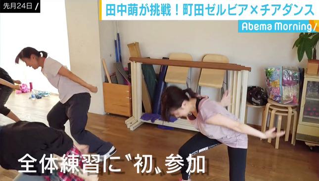 田中萌 AbemaMorning 3