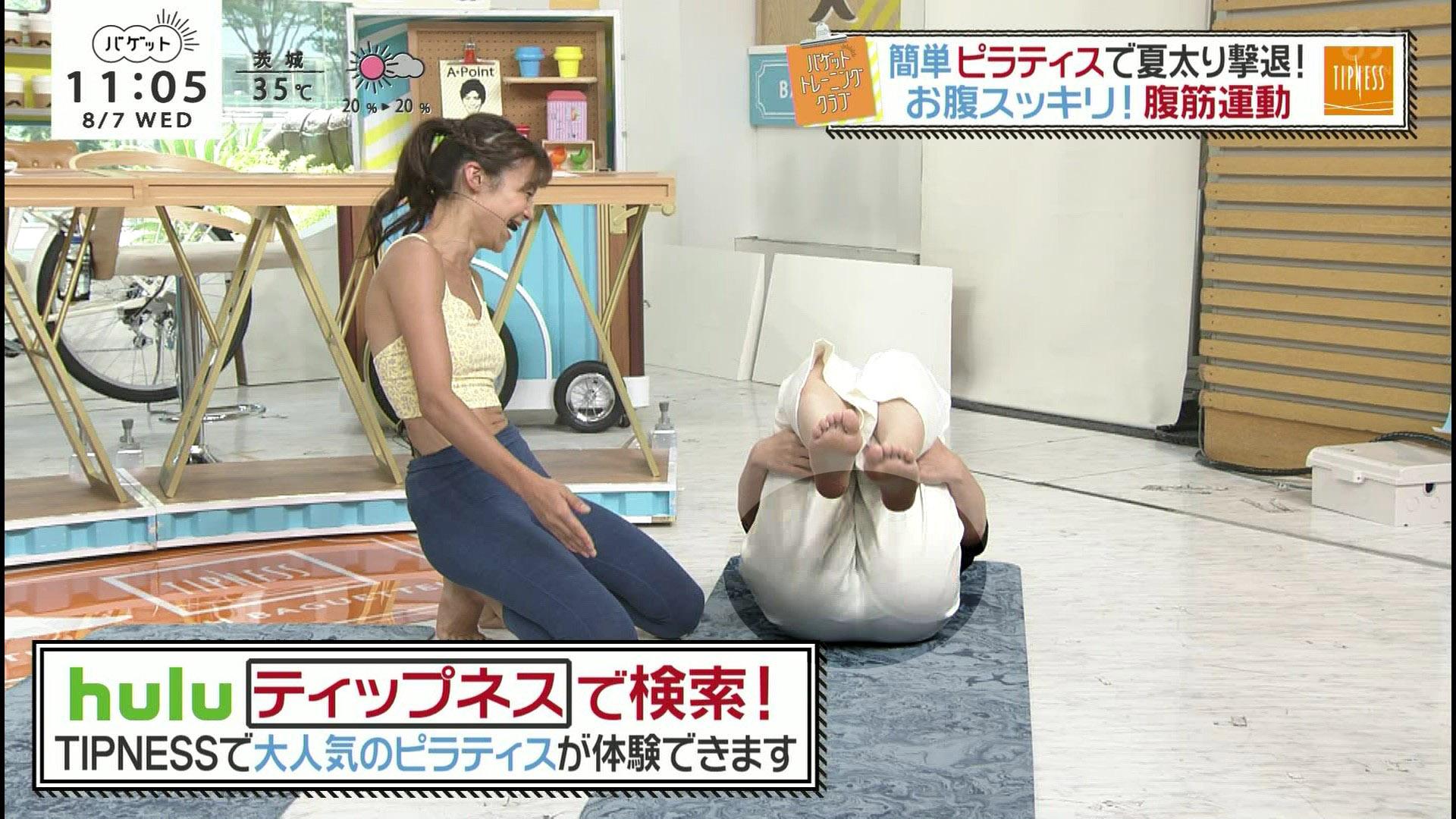 テレビでみた尻 (?∀`(⊃*⊂)©bbspink.comYouTube動画>5本 ->画像>637枚