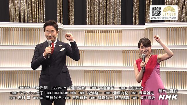 赤木野々花 日本人のおなまえ うたコン NHKニュース7 4