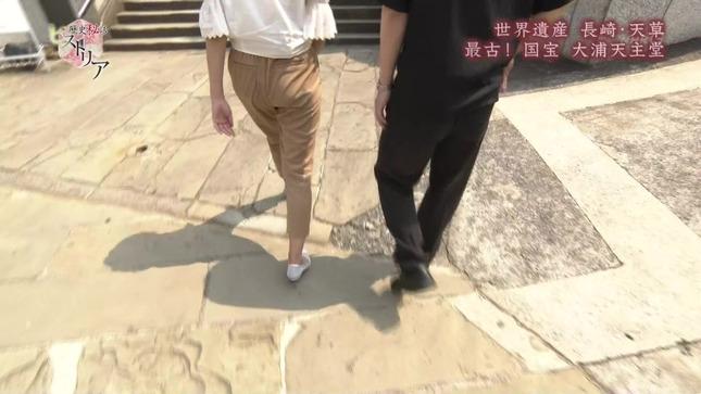 庭木櫻子 歴史秘話ヒストリア 井上あさひ 4