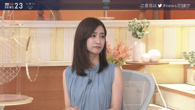 田村真子 news23 クイズ!THE違和感 10