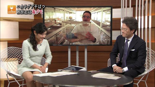 加藤桂子 国際報道201406
