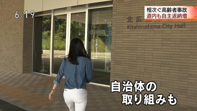 太細真弥 ほっとニュース北海道 4
