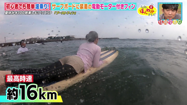 武田訓佳 大阪ほんわかテレビ 7