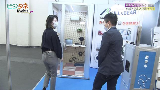 池田琴弥 京bizX 4