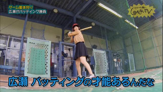広瀬麻知子 静岡朝日TV しょんないTV 01