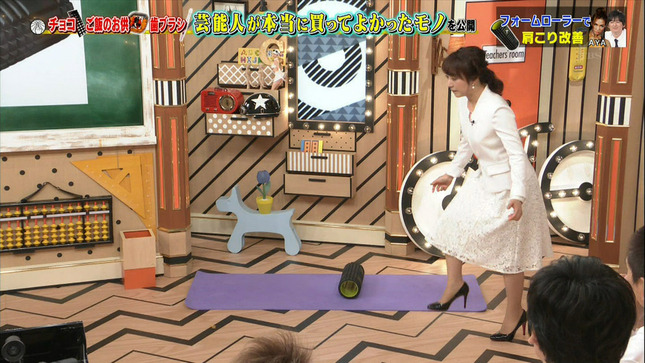 川田裕美 なかい君の学スイッチ 8