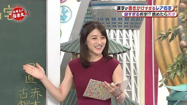 赤木野々花 日本人のおなまえっ! 5