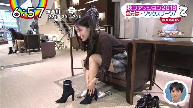 熊谷江里子 ZIP! 後呂有紗 3