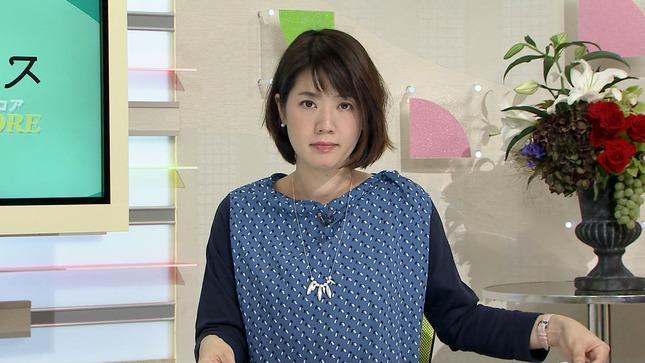 金城わか菜 おきCORE 3