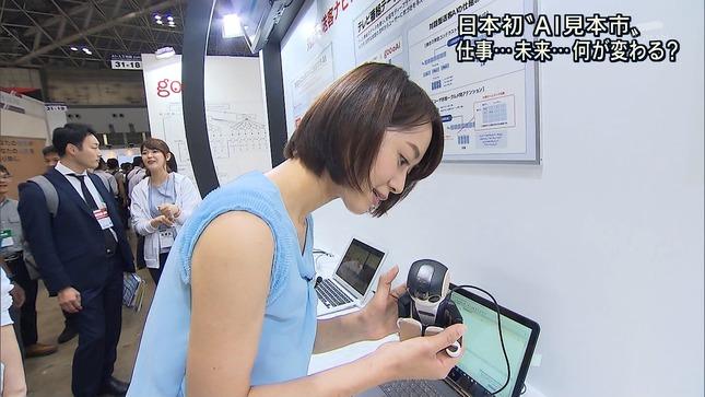 八木麻紗子 報道ステーション おはようコールABC 4
