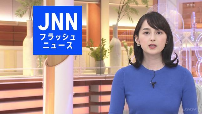 山本恵里伽 news23 2