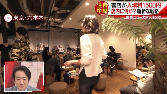 森葉子 報道ステーション スーパーJチャンネル 13