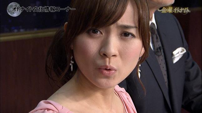 繁田美貴 大竹まことの金曜オトナイト 08
