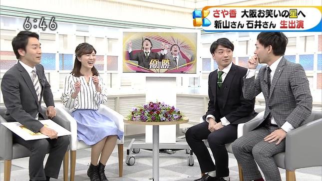 石橋亜紗 ニュースほっと関西 22