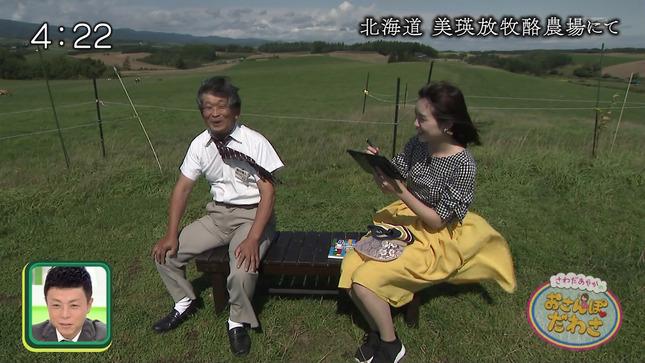 澤田有也佳 キャスト 13