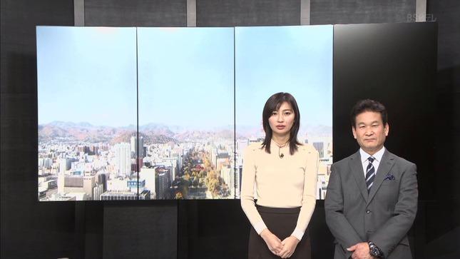 畑下由佳 深層NEWS 14