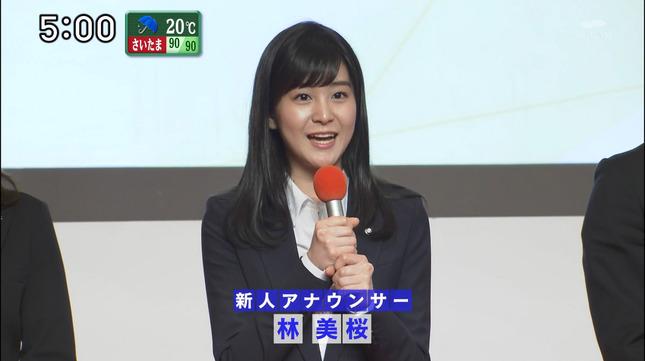 林美桜 サンデーLIVE!! はいテレビ朝日です 5