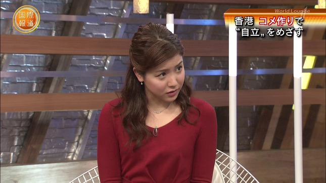 増井渚 国際報道 13