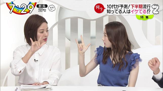 團遥香 徳島えりか ZIP! 7