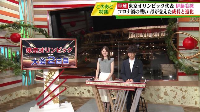 竹﨑由佳 東京2020オリンピック ウォッチャー FOOT×BRAIN 11