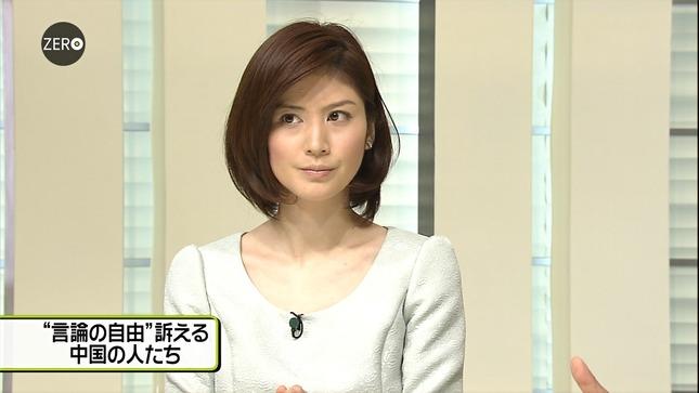 鈴江奈々 NewsZERO キャプチャー画像 16