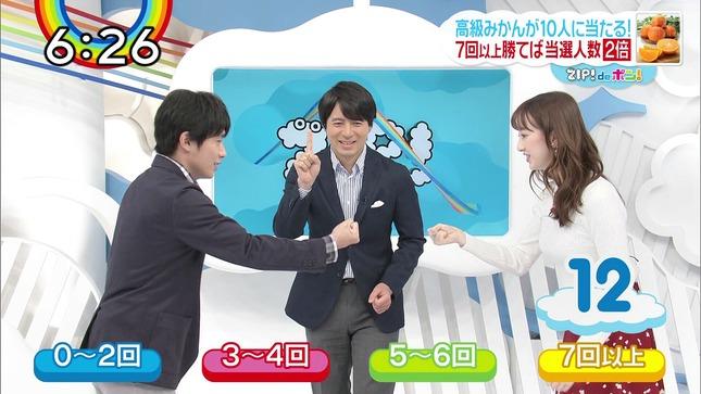 川島海荷 團遥香 後呂有紗 ZIP! 9