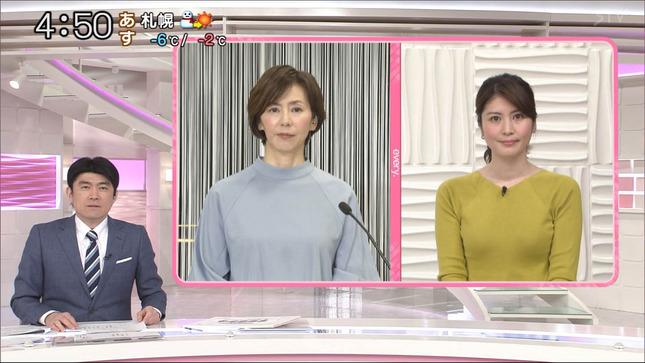 鈴江奈々 news every 1