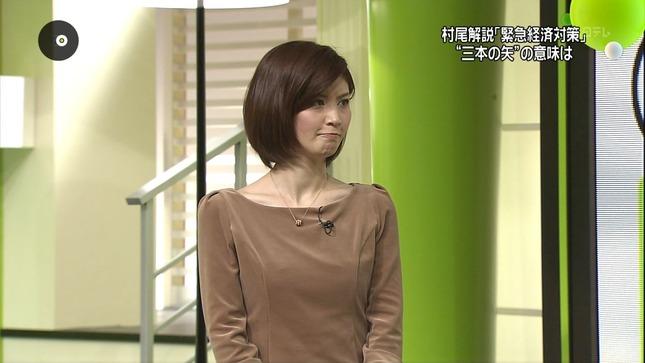 鈴江奈々  NEWS ZERO キャプチャー画像 04