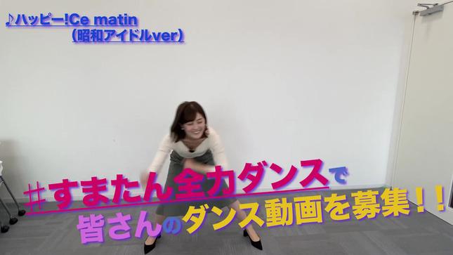 中村秀香 虎谷温子 武田訓佳 諸國沙代子 全力ダンス 6