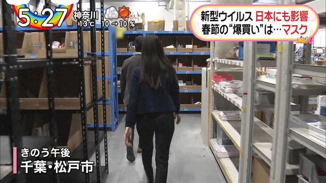 岩本乃蒼 ズムサタ Oha!4 NewsZero ウェークアップ 2