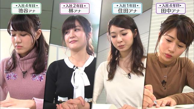 林美桜 お願い!ランキング アナ行き! 14