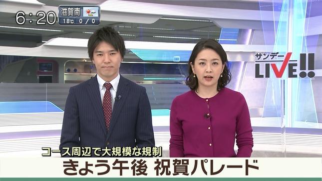 矢島悠子 サンデーLIVE!! ANNnews 10