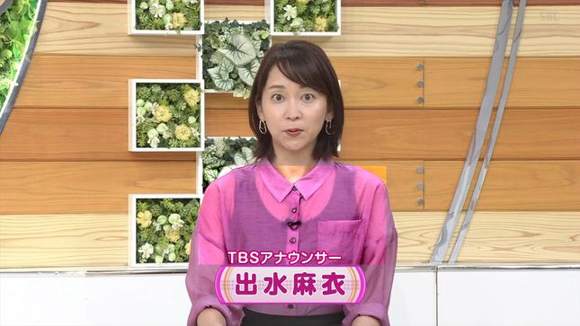 出水麻衣 ひるおび! TBSニュース 13
