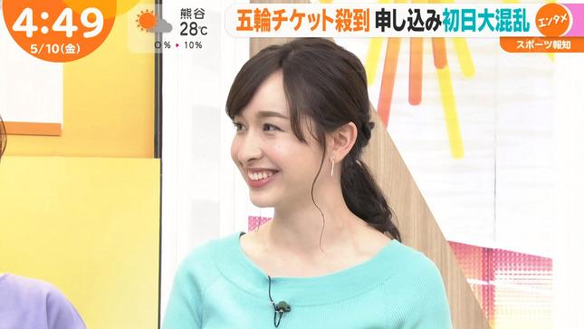 宇賀神メグ サンデー・ジャポン はやドキ! JNNニュース 12