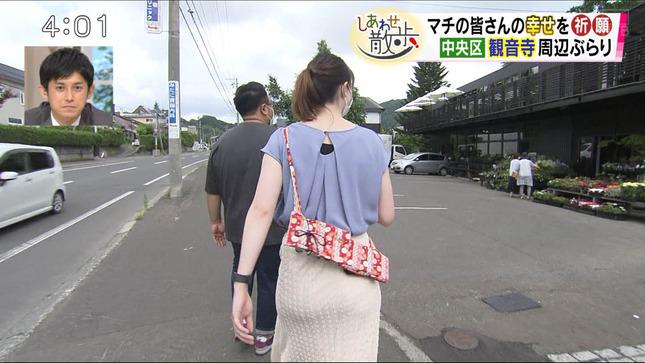 土屋まり イチオシ!! アナちゃん 4