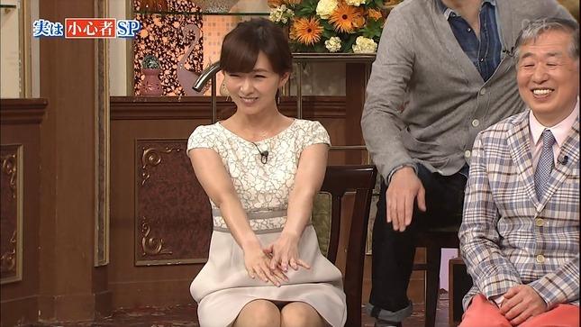 伊藤綾子 行列のできる法律相談所 7