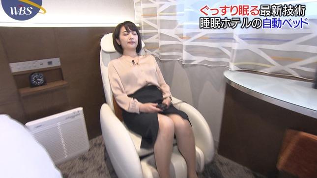 相内優香 ワールドビジネスサテライト 4