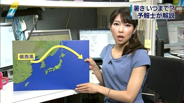 寺川奈津美 NHKニュース7 02