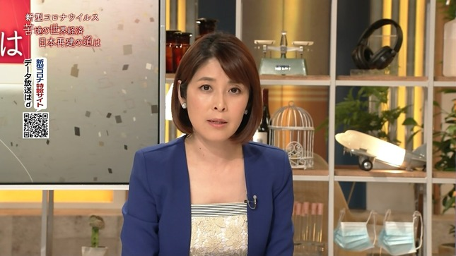 鎌倉千秋 NHKスペシャル コロナ関連 3