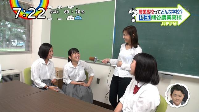 宮崎瑠依 徳島えりか ZIP! 10