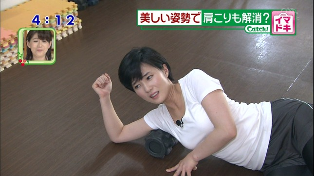 佐野祐子 キャッチ! 05