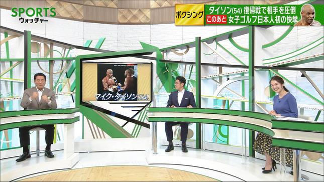 福田典子 追跡LIVE!SPORTSウォッチャー 2