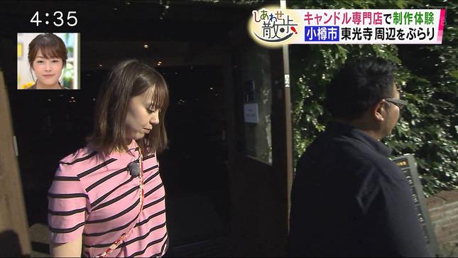 土屋まり イチオシ! 8