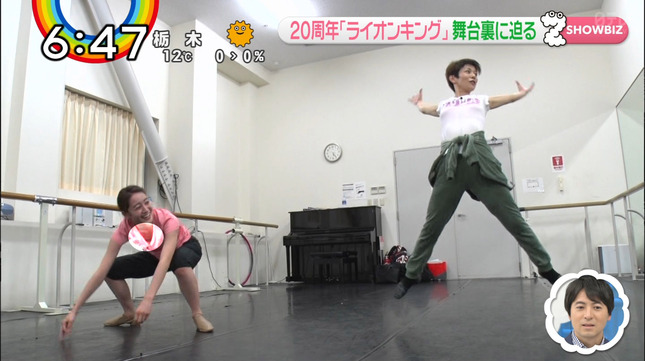後呂有紗 ZIP! 13